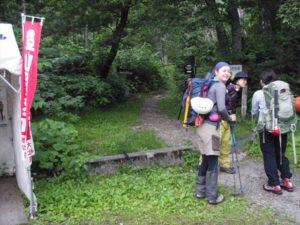 扇沢から針ノ木岳への登山口